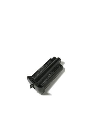 NIKON Punjiva baterija Li-ION EN-4